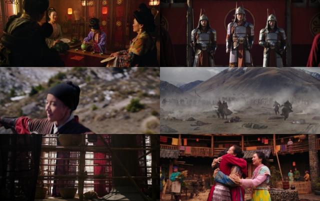 Mulan (2020) HD 1080p y 720p Latino 5.1 Dual