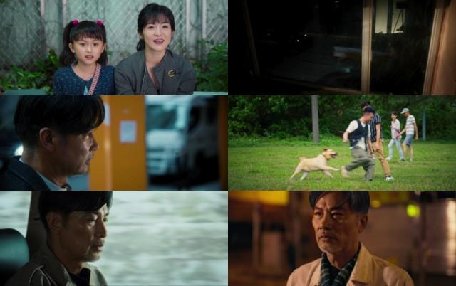 Xiao Q [Pequeña Q] (2019) HD 1080p Latino Dual