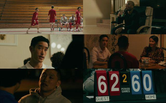 Boogie [Érase una vez en Queens] (2021) HD 1080p Latino Dual
