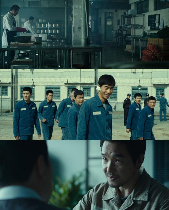 The Prison (2017) HD 1080p Latino Dual