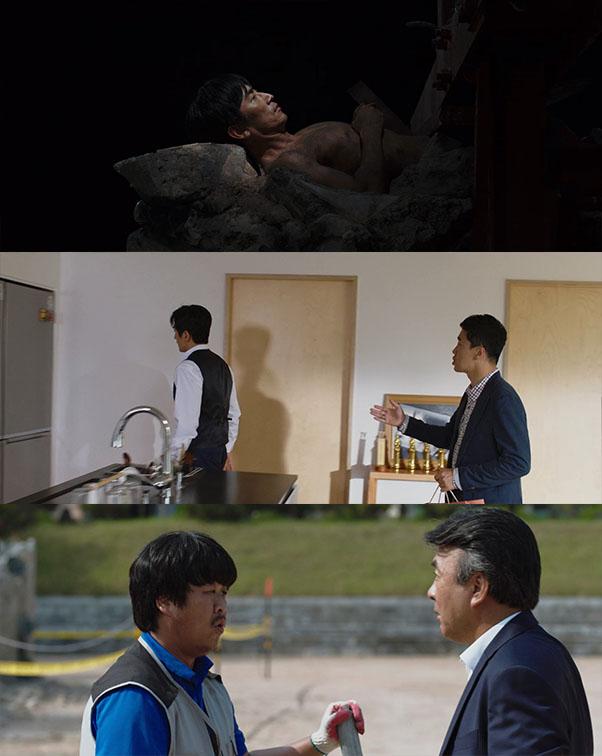 ¿Qué fue del Sr. Cha? (2021) HD 1080p Latino Dual